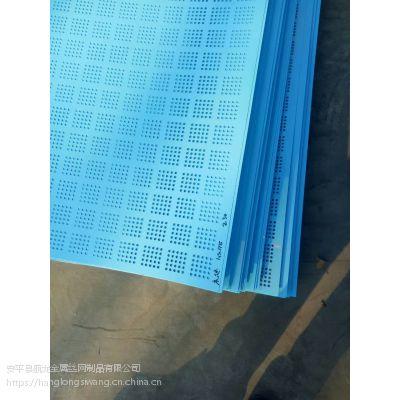 镀锌板脚手架冲孔网 专业镀锌板冲孔网 爬架网厂家批发 量多优惠