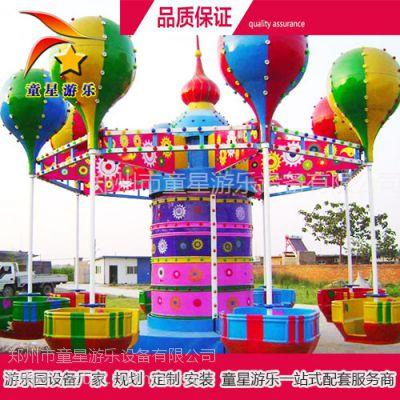 童星游乐桑巴气球公园儿童游乐设备成本低市场大
