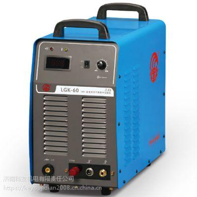 广州烽火LGK-60等离子切割机