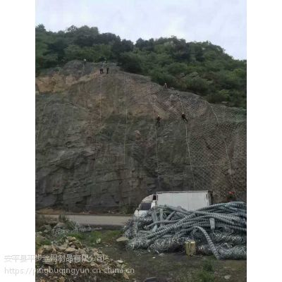 格宾水道拦石网 钢丝水道拦石网厂家