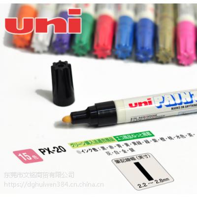 三菱漆油记号笔|三菱记号笔|三菱打点笔