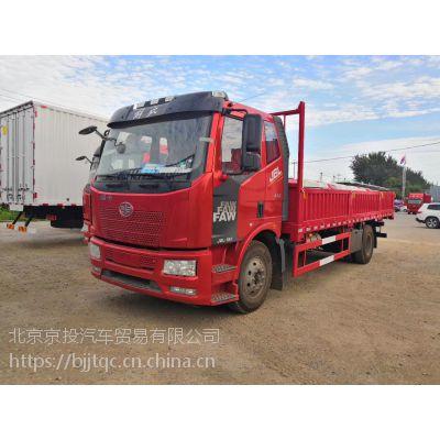 北京一汽解放J6L 6.8米 4X2 180马力质惠版货车高栏厢车专卖1391017 8882