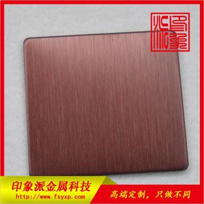 拉丝不锈钢门套/佛山厂家供应紫铜色不锈钢板