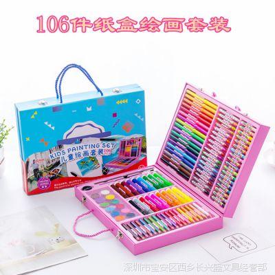儿童106件绘画套装画笔油画棒蜡笔组合学生美术学习用品开学礼物