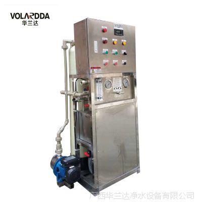 南宁水处理厂家热销除盐水处理设备 华兰达承接临海酒店家用海水淡化机