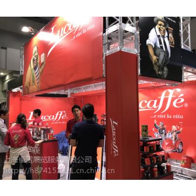 2019年7月日本国际咖啡展览会Cafe Show