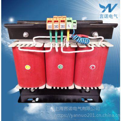 三相220变三相380的升压变压器出口设备专用变压器言诺