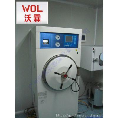 广东无菌实验室装修工程 推荐WOL