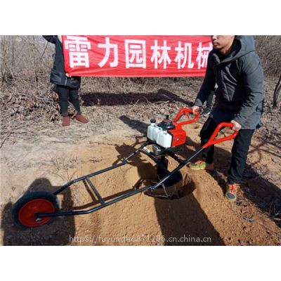 独轮手推式植树挖坑机价格