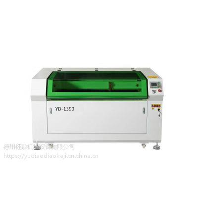 1390激光雕刻切割机亚克力布料皮革纸箱印刷雕刻机