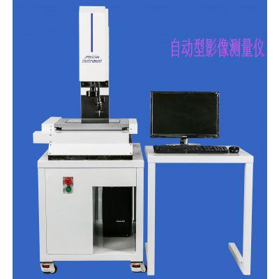 二次元手动影像测量仪,二次元投影仪,上海自动影像测量仪高稳定性精度,型号齐全