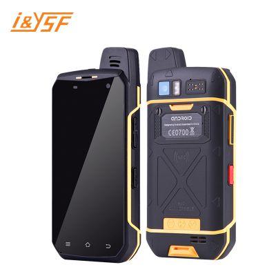 优尚丰5寸八核智能智能三防手机PDA手持终端设备厂家