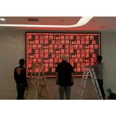 重庆led显示屏安装,LED显示屏维修,023-6851-2225-,朗尊科技超能服务