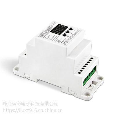 缤彩BC-833-DIN-RJ45导轨式DMX512恒压解码器欧美热销导轨系列
