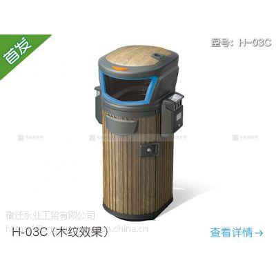 户外垃圾桶H-03C