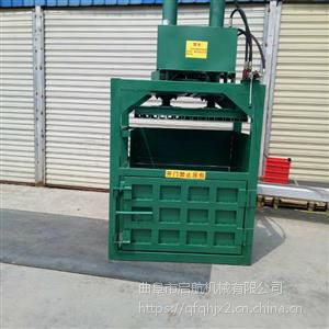 启航塑料瓶压块机 电动单缸易拉罐打包机 废纸箱废铝液压压包机