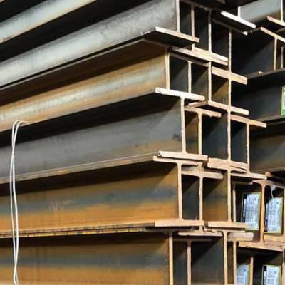 250*250*9*14 H型钢 日照耐低温H型钢 钢厂正品 Q345D