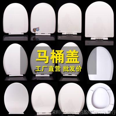 马桶盖通用老式缓降加厚老款水厕所坐便器马桶座板普通坐便盖缓冲