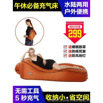 Beautrip充气床垫懒人空气沙发气垫床单人家用户外便携折叠午休床