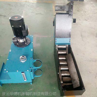 磨床废料输送机 粉末状铁墨排屑器 磁力输送机 磁辊式排屑机 华德