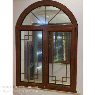 品牌铝包木门窗厂家门窗品牌 蓝卡门窗铝包木门窗高端厂家