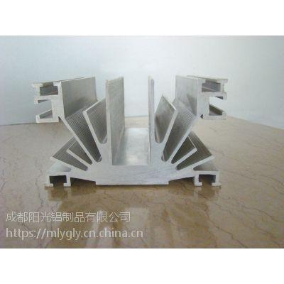 阳光彩牌 工业铝型材 幕墙铝型材 门窗铝型材 异型材