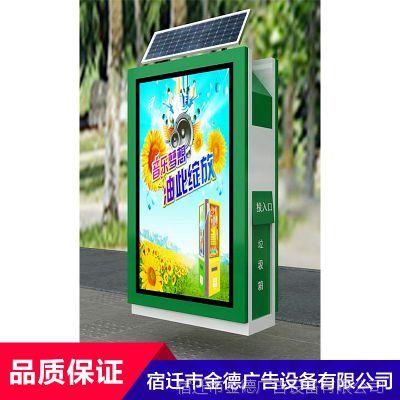 启东市LED广告垃圾箱批发