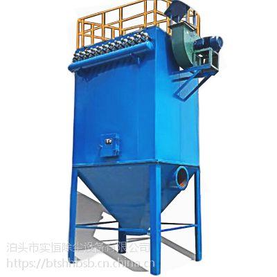 河北PPC气箱式脉冲分室脉冲除尘器型号实恒布袋除尘器生产厂家