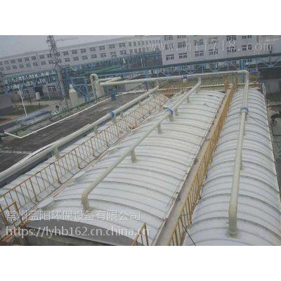 金坛-丹阳污水池加盖系统,玻璃钢集气罩收集,一条龙服务专业工程公司