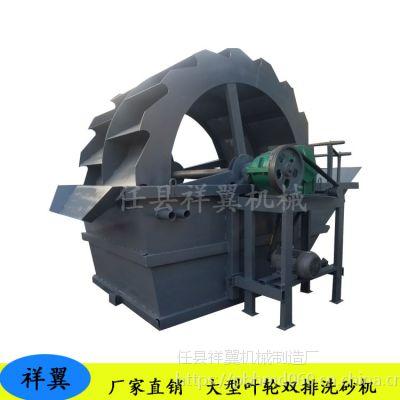 小水轮自动洗砂机 2轮单轮洗砂机效率高质量好
