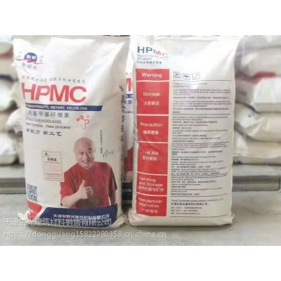 江苏厂家直销羟丙基甲基纤维素专用于砂浆腻子
