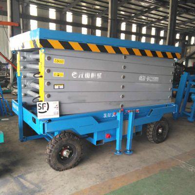 工厂直销SJY剪叉式升降平台 液压式升降机 移动式电动升降车
