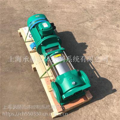 威乐Wilo不锈钢增压水泵循环泵补水泵管道泵变频水泵MVI1606/6-3/16/E/3-380-5