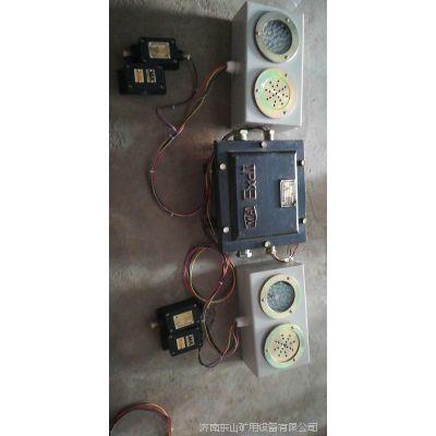 MFJ-2矿用风门声光报警装置系统的结构与作用济南东山