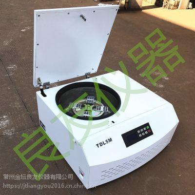 金坛良友TDL5M过滤低速冷冻离心机销售