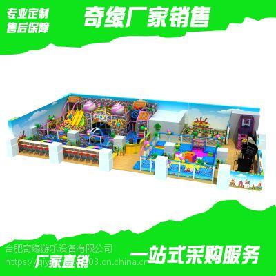 综合性强的儿童乐园 定制无动力淘气堡设施 新型PVC淘气堡设备生产厂家