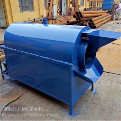 辰发机械厂家直销电加热滚筒炒货机 定制不锈钢炒锅炒料机