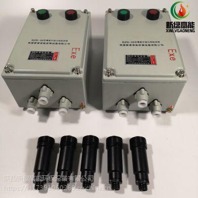 分输站放散火炬防爆紫外线火焰检测器XLFZJ-102新绿高能
