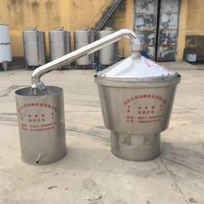 直销400L酿酒 长沙直销不锈钢设备 猕猴桃酒储存罐