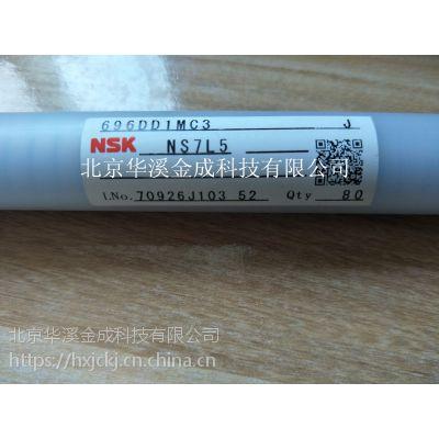 NSK轴承696DD1MC3