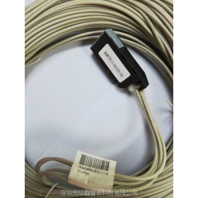 华为PV4线RSP0/PV4板到DDF75欧姆同轴电缆2兆线