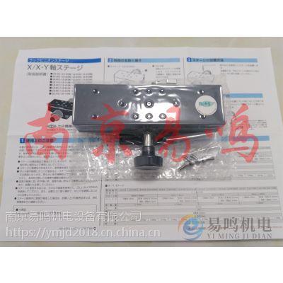 中央精机手动滑台LS-6042-S1原厂原装