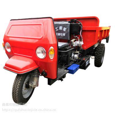 水田可使用的柴油自卸工程三轮车/焊接结构工地运砖车/更具韧性的工程用三马子