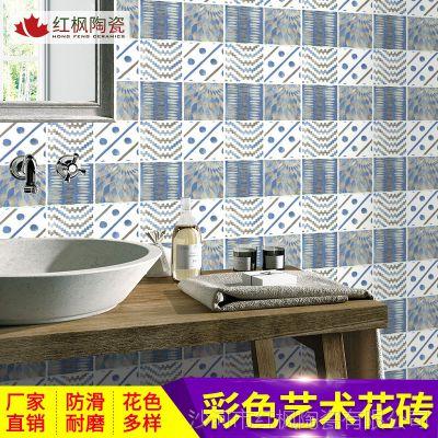 阳台墙地砖艺术花片黑白线条花片砖卫生间厨房复古300小花砖