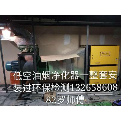 餐厅厨房排烟系统改造|厨房油烟净化器的安装|后厨不锈钢排烟罩