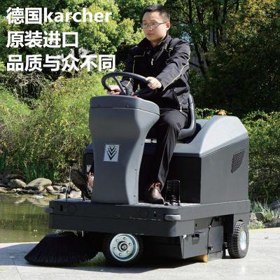 衡水德国卡赫karche凯驰原装进口扫地车扫地机KM 110/65 R BP