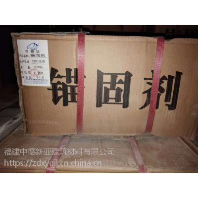 永安市石狮市晋江市高铁裂缝加固专用380E离缝材料厂家直销