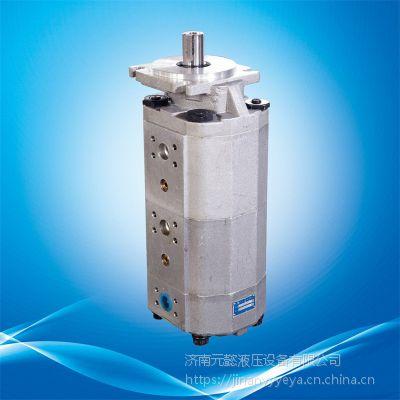 CBGJ液压泵柳工装载机专用转向双联泵CBGJ2063/2063液压齿轮泵