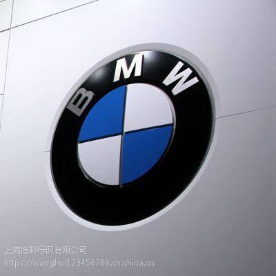 【厂家定制】宝马丝印发光车标 三维立体电镀Logo 批量包安装