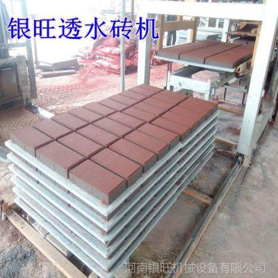 全自动建材加工机械设备 银旺水泥免烧路面彩色面包砖机 海绵砖机